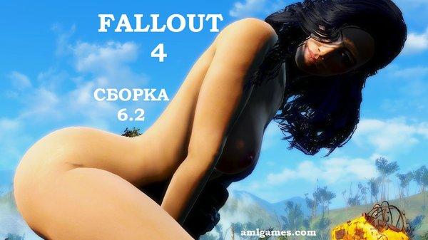 FALLOUT-4 (Сборка 6.2)