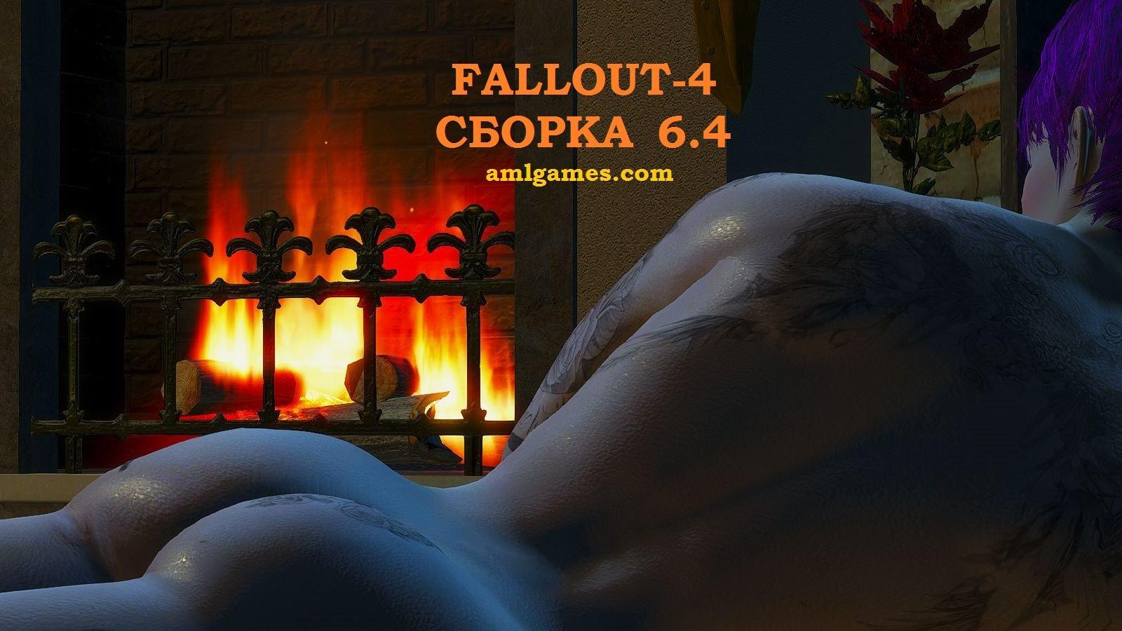Обложка 2. FALLOUT-4 (Сборка 6.4)