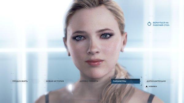 Detroit  Become Human Screenshot 2020.07.11 - 10.55.26.49.jpg
