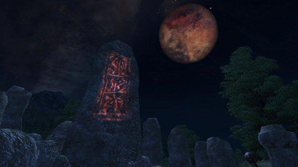 Камень знака Коня. OBLIVION (Сборка 4.0)