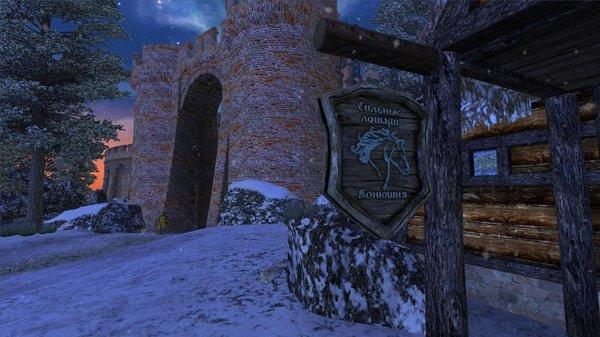 Ворота в город.. OBLIVION (Сборка 4.0)