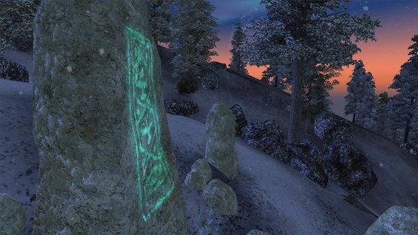 Камень призыва брони и оружия рядом с Брумой
