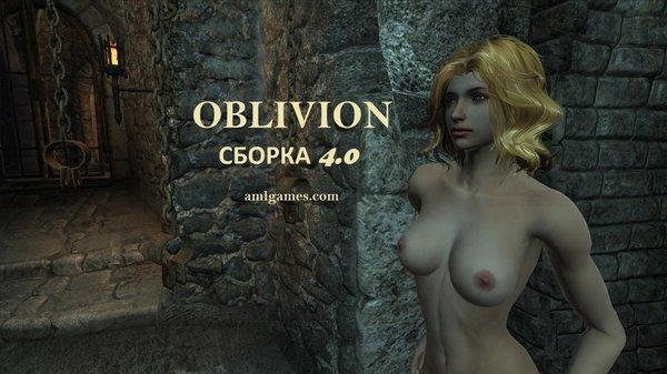 OBLIVION (Сборка 4.0)