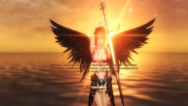 Elder Scrolls IV  Oblivion Screenshot 2020.09.30 - 22.14.04.49.png