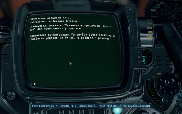 532201273_Fallout42020-10-1712-32-45.thumb.png.77ec25cb9a5a016501074e2fc01cc9ce.png