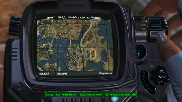 Fallout4 2020-10-18 20-12-49.png