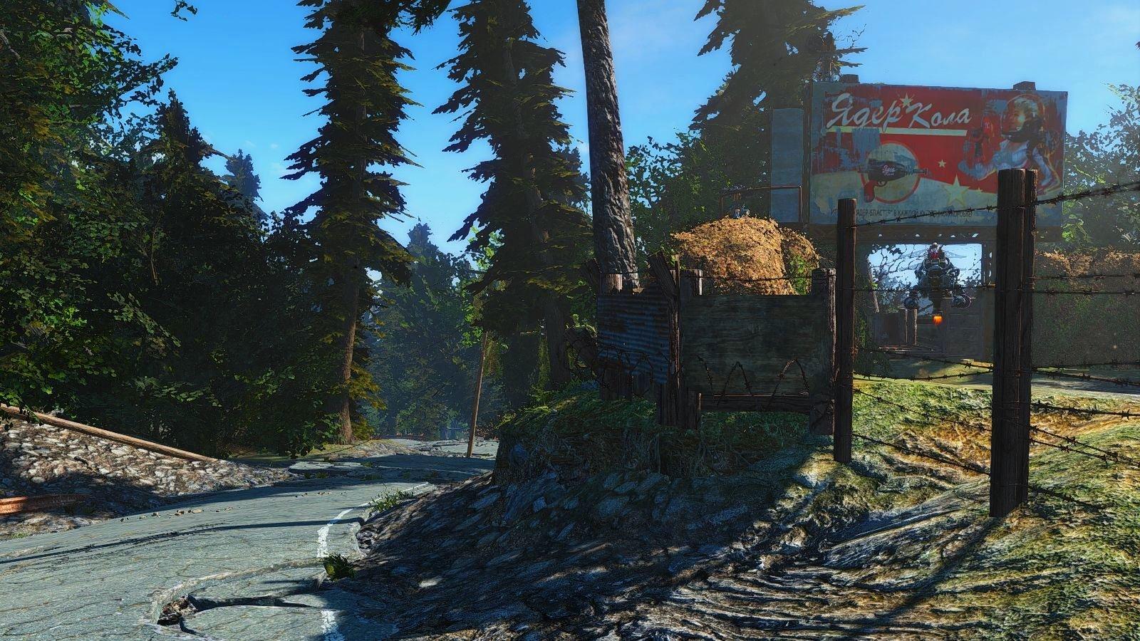Дорога к приключениям ;) Fallout-4 (Сборка 6.4)