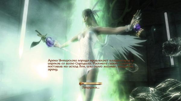 Elder Scrolls IV  Oblivion Screenshot 2020.10.01 - 21.31.45.36.png
