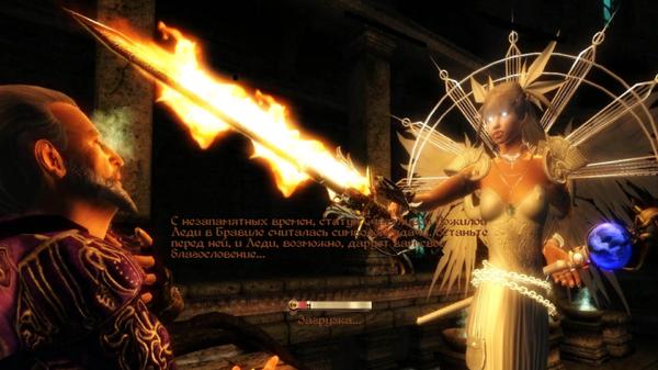 Elder Scrolls IV  Oblivion Screenshot 2020.10.02 - 20.56.18.81.png