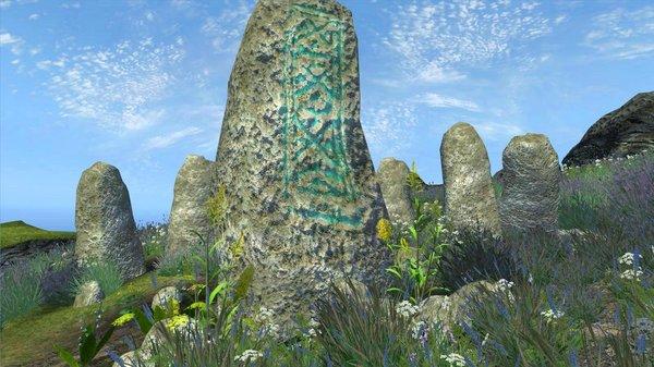 Рунный камень.. OBLIVION (Сборка 4.0)