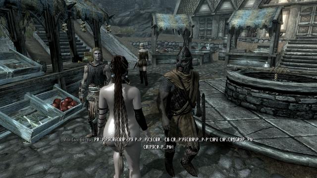 Elder Scrolls V  Skyrim Screenshot 2020.11.16 - 02.14.42.14.png