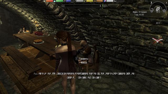 Elder Scrolls V  Skyrim Screenshot 2020.11.16 - 02.17.11.89.png