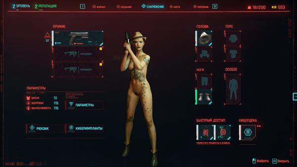 Cyberpunk 2077 Screenshot 2020.12.20 - 13.01.58.31.png