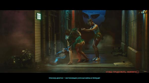 Cyberpunk 2077 Screenshot 2020.12.20 - 12.55.36.30.png