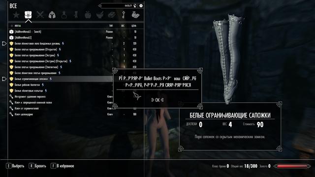 Elder Scrolls V  Skyrim Screenshot 2021.01.17 - 14.44.58.37.png