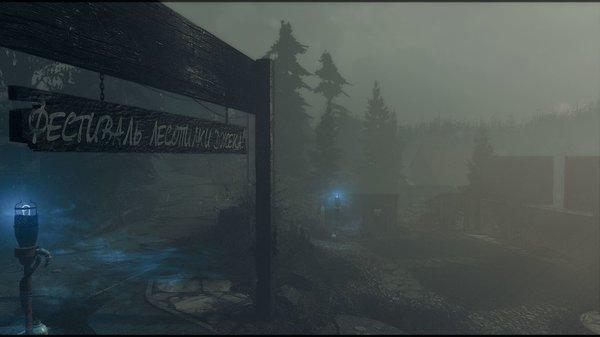 Лесопилка на озере.. Fallout-4 (Сборка 6.5)
