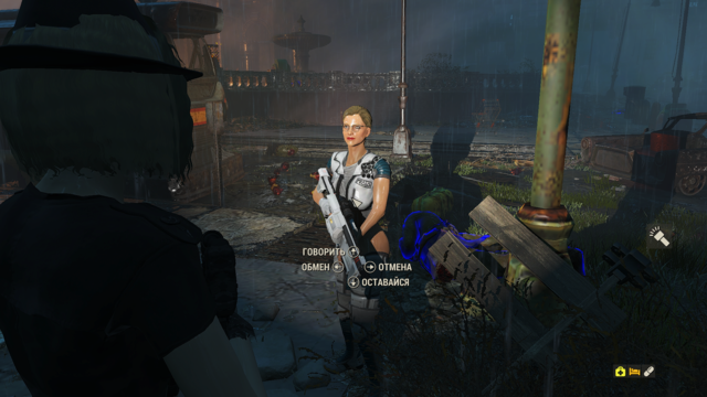 Fallout4 2021-04-11 02-21-29.png