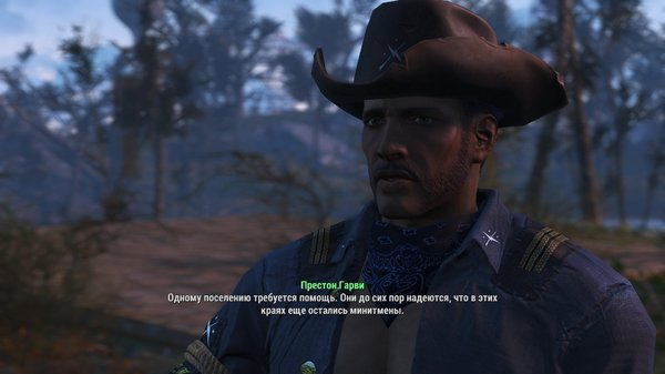 Fallout 4 2021.03.09 - 14.24.14.02.DVR.mp4_snapshot_00.03_[2021.04.20_18.36.11]