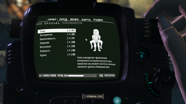 Fallout4 2021-05-05 04-34-37.png