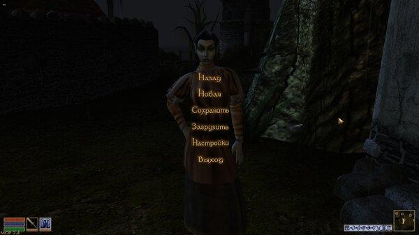 Morrowind 2021-06-14 09.29.43.548.jpg