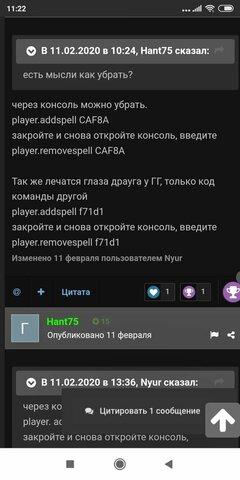 Screenshot_2020-07-26-11-22-25-755_com.android.chrome.jpg