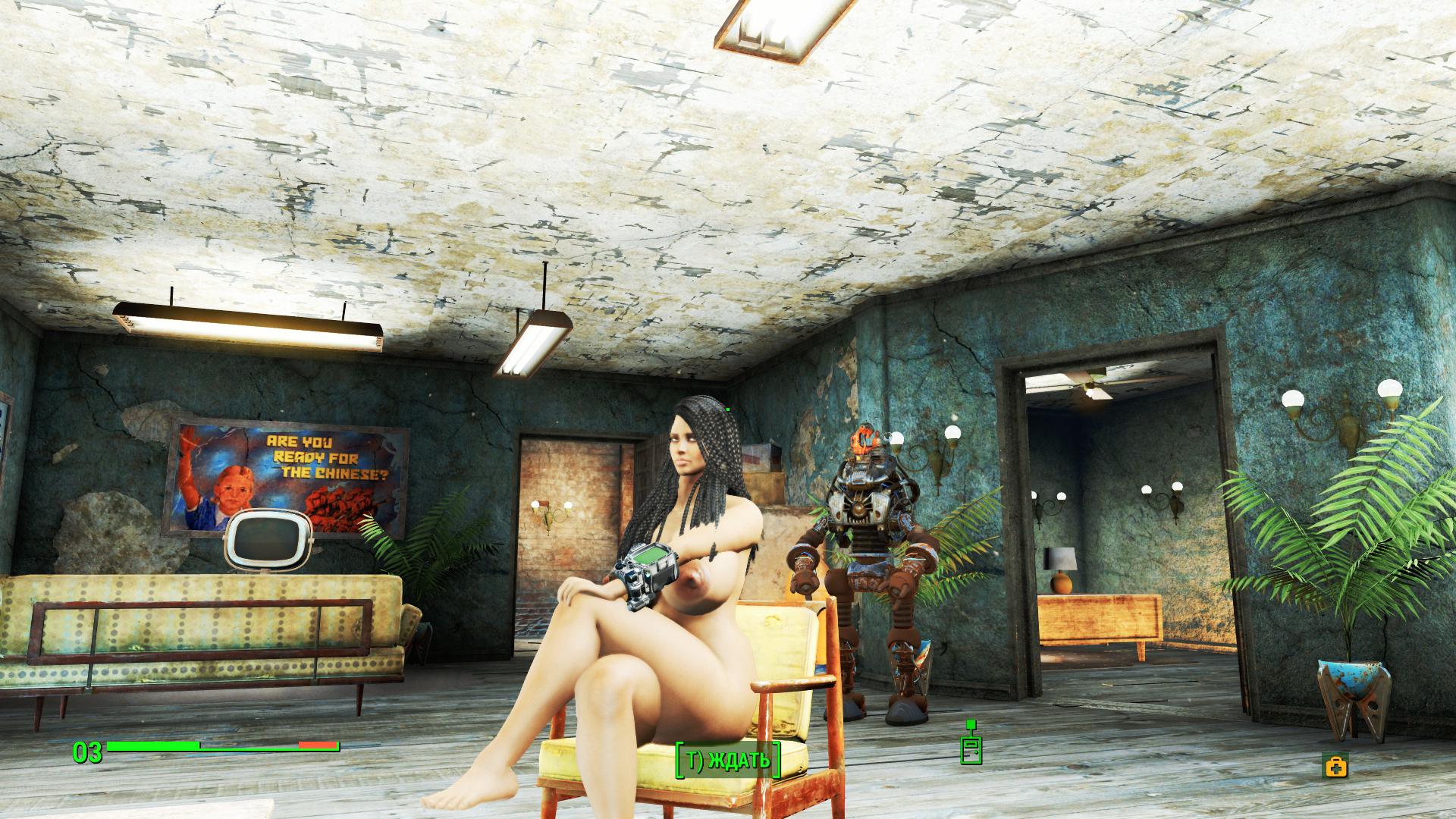 Fallout4 SEXFall_ 6.5.1