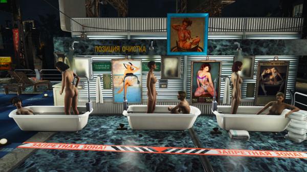 Fallout-4 из сборки 6.5.1+моды.