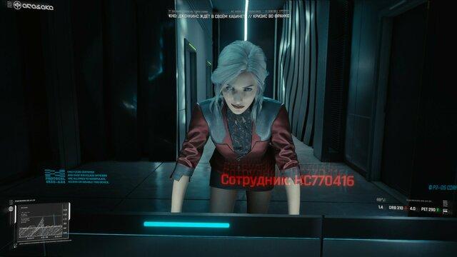Cyberpunk 2077 Screenshot 2021.08.29 - 12.52.43.33.jpg