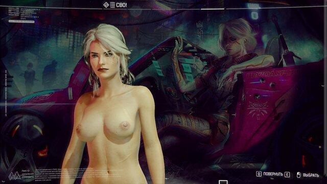 Cyberpunk 2077 Screenshot 2021.08.29 - 12.51.21.48.jpg