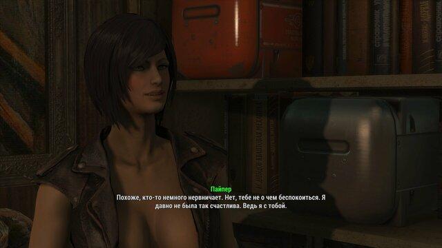 Fallout4 2021-08-04 20-41-18-53.jpg