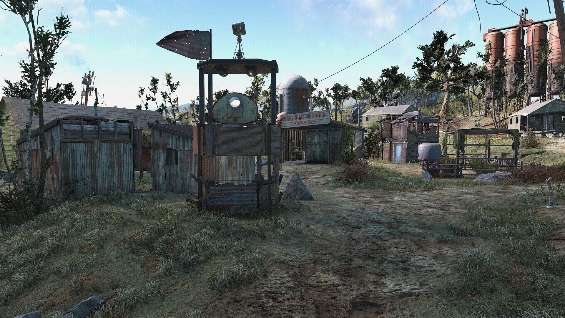 Fallout4 Солнечные приливы