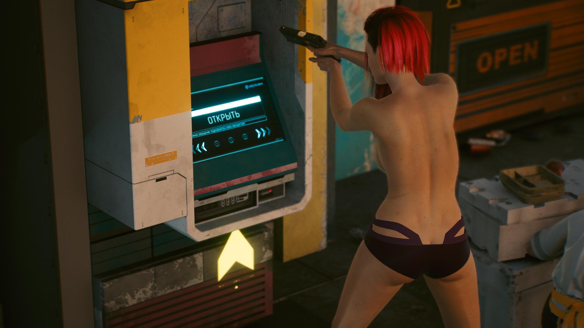 Как читерить деньги в Cyberpunk 2077