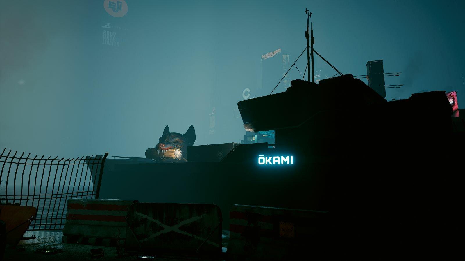Ночью в порту..