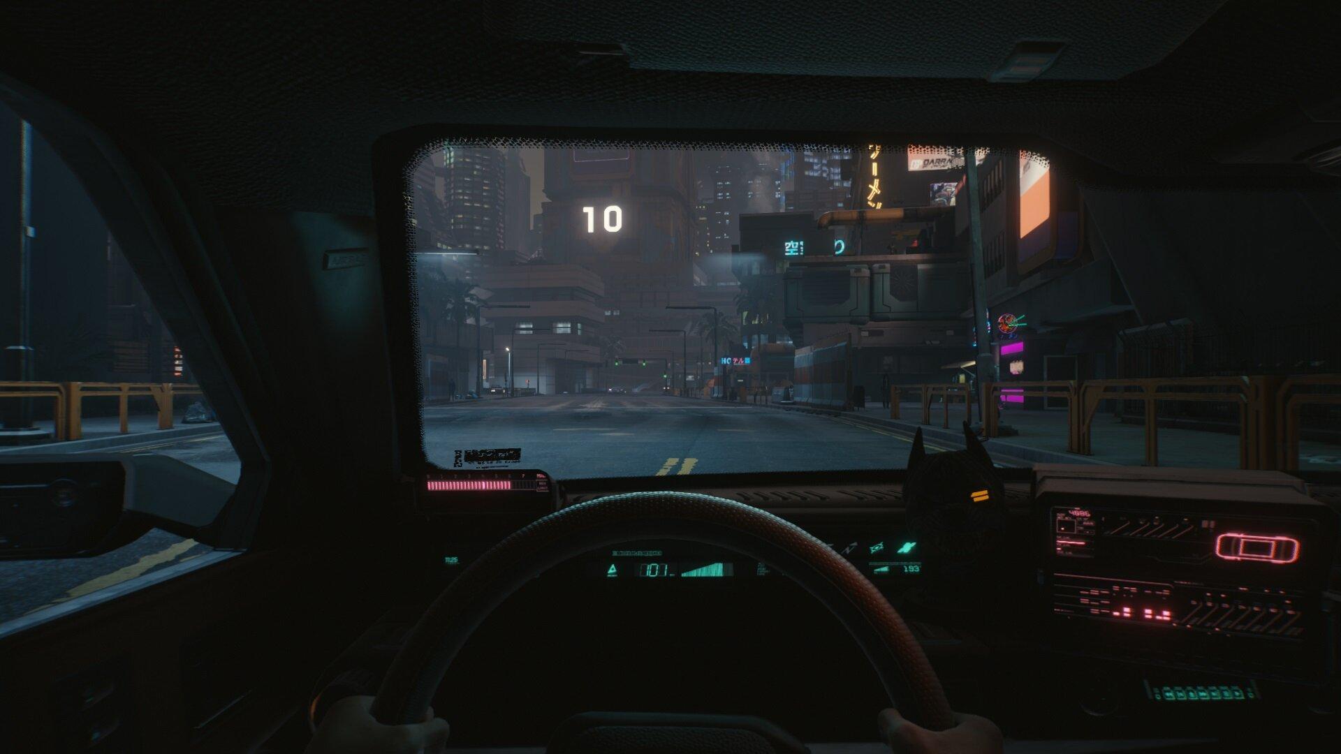 Cyberpunk 2077 релакснул