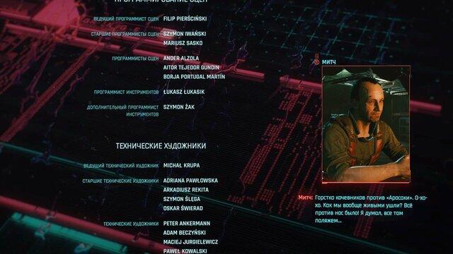 Cyberpunk 2077 Screenshot 2021.09.11 - 21.27.34.97.jpg