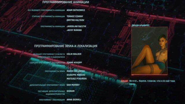 Cyberpunk 2077 Screenshot 2021.09.11 - 21.26.44.12.jpg