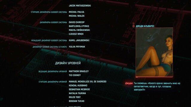 Cyberpunk 2077 Screenshot 2021.09.11 - 21.26.28.03.jpg