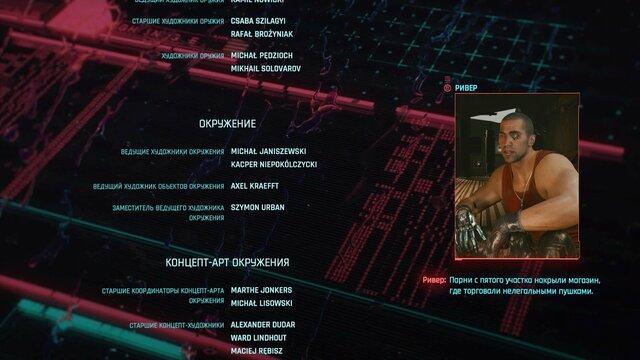 Cyberpunk 2077 Screenshot 2021.09.11 - 21.28.54.99.jpg