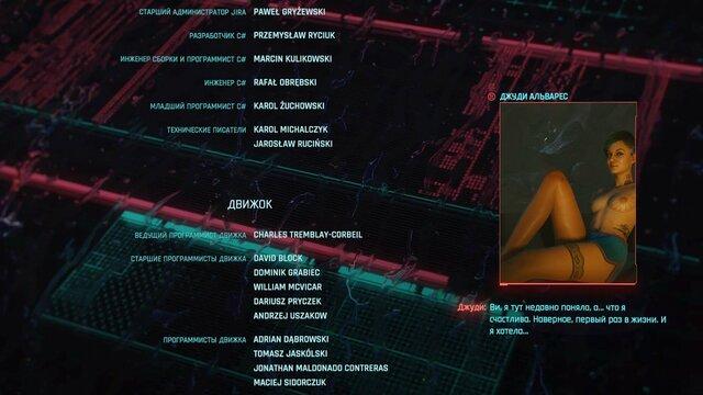 Cyberpunk 2077 Screenshot 2021.09.11 - 21.27.04.72.jpg