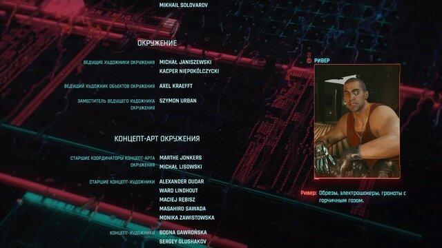 Cyberpunk 2077 Screenshot 2021.09.11 - 21.28.56.58.jpg