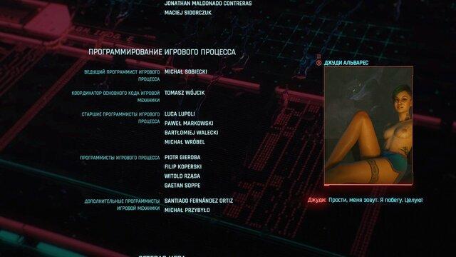 Cyberpunk 2077 Screenshot 2021.09.11 - 21.27.13.34.jpg