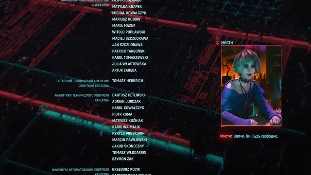 Cyberpunk 2077 Screenshot 2021.09.11 - 21.30.41.34.jpg