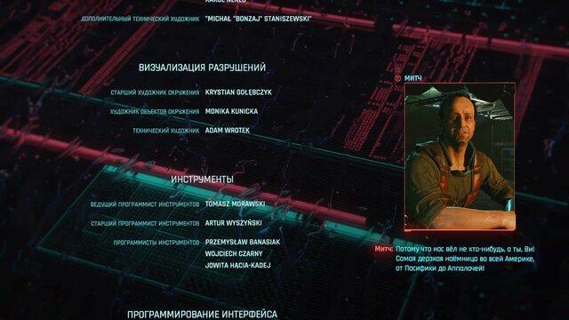 Cyberpunk 2077 Screenshot 2021.09.11 - 21.27.45.30.jpg