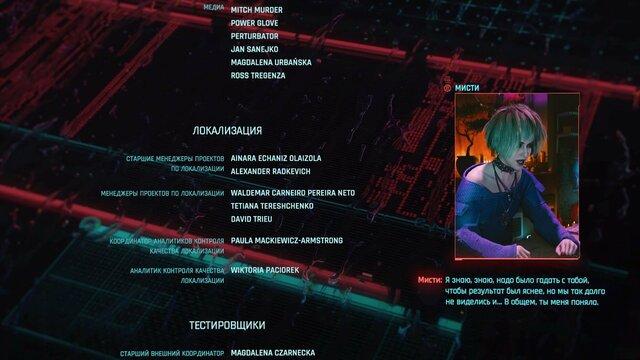 Cyberpunk 2077 Screenshot 2021.09.11 - 21.30.21.52.jpg