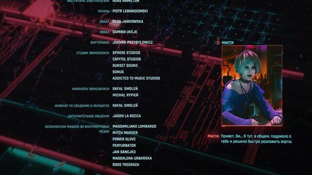 Cyberpunk 2077 Screenshot 2021.09.11 - 21.30.14.66.jpg