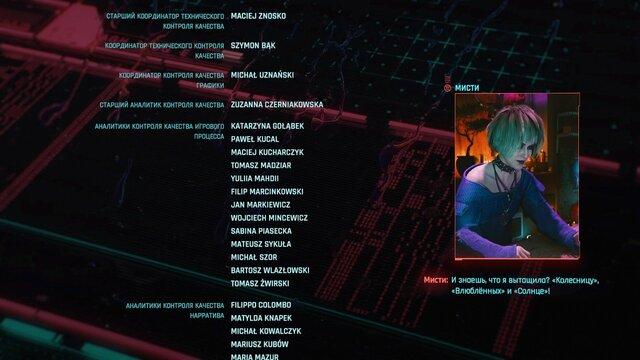 Cyberpunk 2077 Screenshot 2021.09.11 - 21.30.33.39.jpg