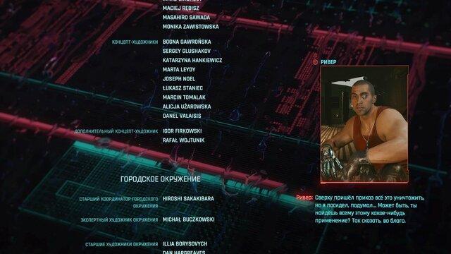 Cyberpunk 2077 Screenshot 2021.09.11 - 21.29.03.84.jpg