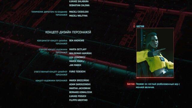 Cyberpunk 2077 Screenshot 2021.09.11 - 21.28.27.25.jpg