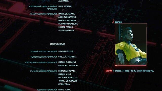 Cyberpunk 2077 Screenshot 2021.09.11 - 21.28.32.81.jpg