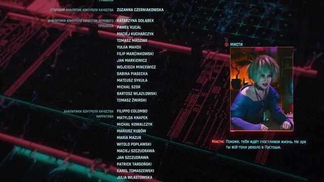Cyberpunk 2077 Screenshot 2021.09.11 - 21.30.35.61.jpg